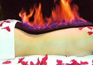 火疗有什么害处?火疗能经常做吗