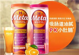 Meta美达施纤维粉能减肥吗_效果好吗?
