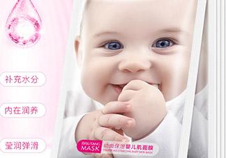 碧素堂婴儿面膜怎么样?碧素堂婴儿面膜多少钱