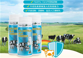 Healthy Care牛初乳适合多大的宝宝?Healthy Care牛初乳多大能吃?
