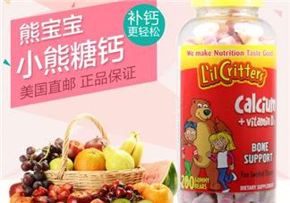 lilcritters丽贵小熊糖怎么样_好吃吗?