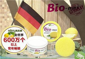 Biomex清洁膏价格 Biomex清洁膏多少钱?