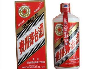 茅台酒是什么香型的?茅台酒是浓香还是酱香