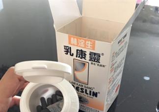 香港乳康灵效果怎么样?香港乳康灵效果好吗?