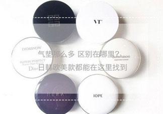 日韩欧美气垫有什么区别_日韩欧美气垫哪家的最好