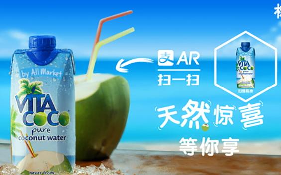 vita coco椰子水好喝吗?唯他可可天然椰子水好喝吗?