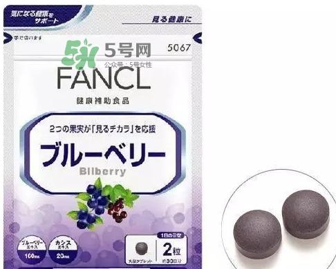 fancl蓝莓护眼怎么吃?fancl蓝莓护眼丸片服用说明书