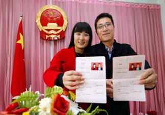 2017年中秋节民政局上班吗?中秋节可以领证吗?