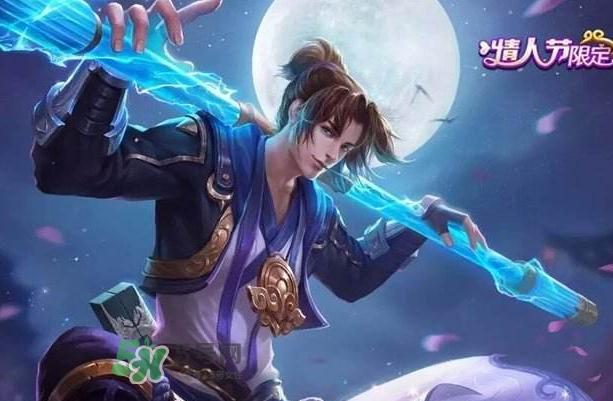 2017七夕会出至尊宝皮肤吗?2017至尊宝七夕会在上架吗?
