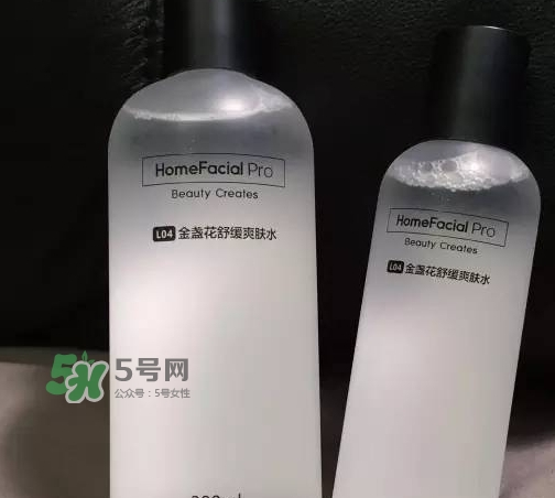 homefacialpro金盏花爽肤水怎么用?hfp金盏花水用法