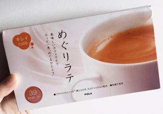 pola拿铁咖啡怎么喝?pola咖啡真假对比