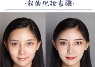 化妆步骤的先后顺序 我的日常妆容化妆步骤