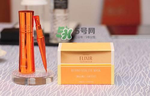 资生堂elixir2017年新款抗皱精华液价格-效果怎么样
