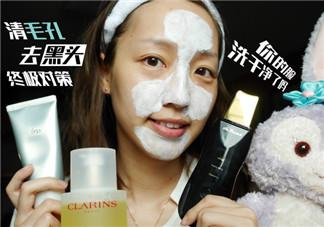 哪种护肤品可以深层清洁脸部毛孔 深层清洁的护肤品推荐