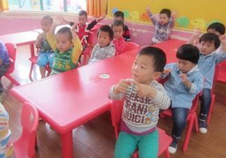 如何给孩子挑选私立幼儿园?