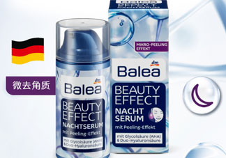 balea芭乐雅生产日期怎么看_芭乐雅生产批号怎么查询