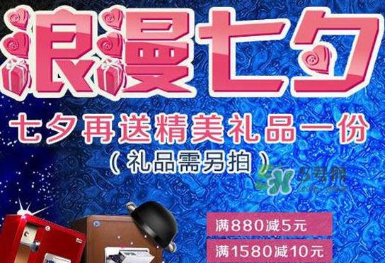 2017天猫七夕节是几号?2017天猫七夕有活动吗?