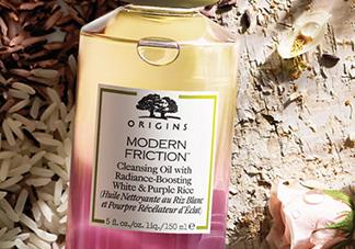 悦木之源白紫米卸妆油怎么样?悦木之源白紫米洁颜油好用吗