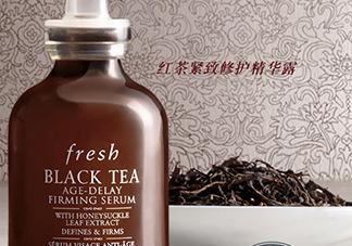 fresh红茶精华怎么用?fresh红茶紧身衣精华使用方法