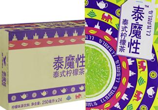 泰魔性柠檬茶好喝吗?泰魔性柠檬茶味道怎么样?