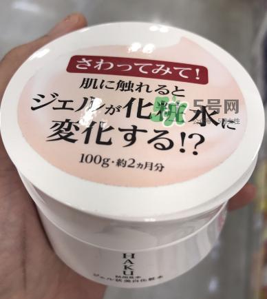HAKU啫喱美白化妆水怎么样?HAKU啫喱美白化妆水好用吗?