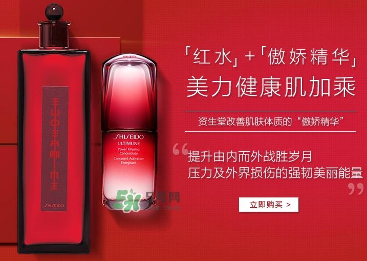 资生堂红色蜜露和红腰子搭配 红色蜜露和红腰子使用顺序
