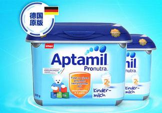 爱他美奶粉生产日期怎么看_aptamil奶粉生产日期怎么看