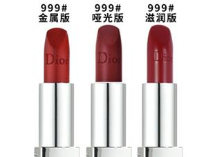 迪奥999金属色怎么样?迪奥999金属色和滋润和哑光对比
