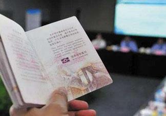 十一可以办护照吗?国庆节可以办护照吗?