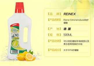 德国Reinex水垢清洁剂有效吗_怎么用?