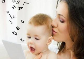 宝宝什么时候学会说话?怎么教宝宝说话?