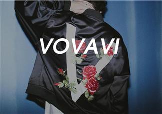 vovavi是什么牌子?vovavi是什么档次?