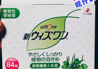 小红丸日本是什么药?小红丸药品介绍