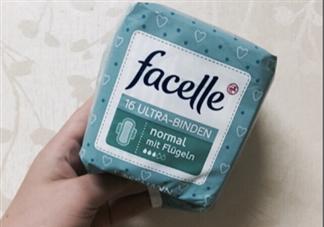 facelle卫生巾怎么样?德国facelle卫生巾测评