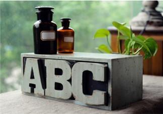 维生素护肤法 维生素ABC搭配提升肤色