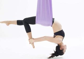 空中瑜伽有什么危险?练空中瑜伽注意事项