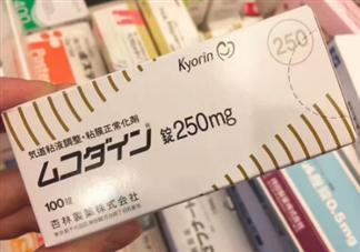 日本哮喘药效果怎么样?日本哮喘药疗效评测
