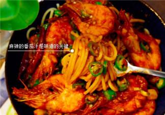 茄汁大虾意面怎么做好吃到哭