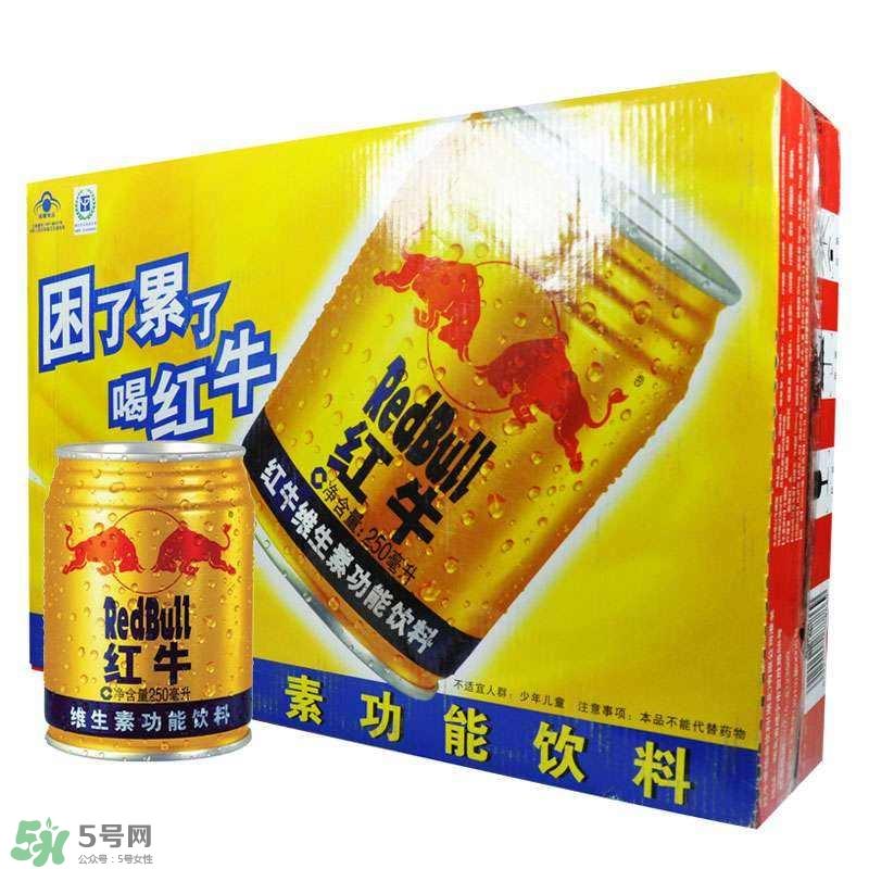生孩子时可以喝红牛吗?生产时喝红牛有用吗?