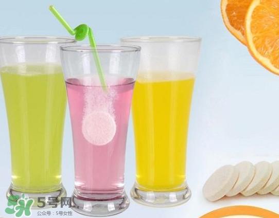 维c泡腾片什么时候喝最好?维c泡腾片用多少度水泡