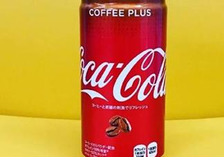 日本可口可乐咖啡多少钱?可口可乐咖啡好喝吗