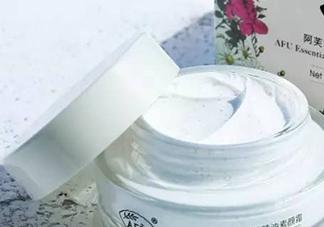 阿芙精油素颜霜使用方法