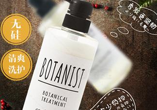 botanist洗发水优缺点 botanist洗发水真假