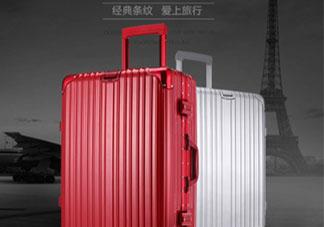 薛之谦行李箱什么牌子?薛之谦同款日默瓦行李箱
