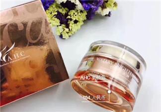 粉底液和素颜霜哪个好 素颜霜和粉底液的区别