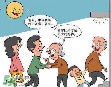 中秋节送什么给岳父母?中秋节送什么给公婆