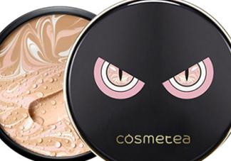 cosmetea小怪兽气垫ee霜怎么样?cosmetea小怪兽气垫好用吗