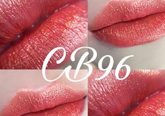 mac cb96人鱼姬适合黄皮吗?mac cb96适合什么肤色