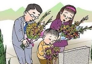中秋节能上坟吗?中秋节上坟买什么水果?