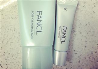 fancl去黑头面膜怎么样?fancl去黑头面膜好用吗?